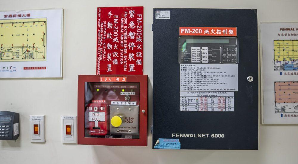 02.FM-200主控器- 換照片